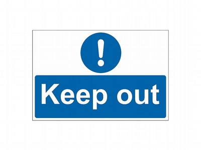 Keep Out Landscape Site Safety Sign